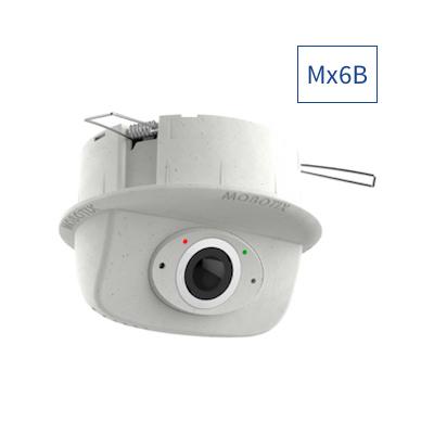 MOBOTIX Mx-p26B-AU-6N016 p26B Complete Cam 6MP, B016, Night, Audio Package