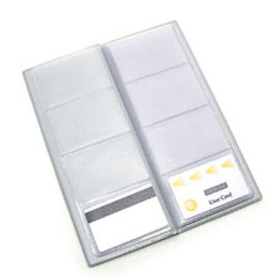 Paxton Access 875-001 Access control card/ tag/ fob