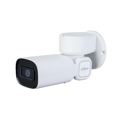 Dahua Technology Starlight IR Network Camera