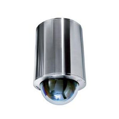 Siqura HD18EXP explosion-proof day/night PTZ dome camera