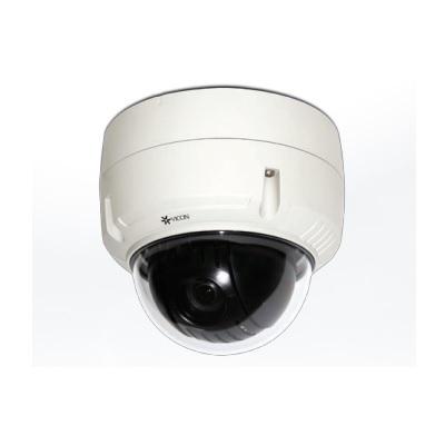 Vicon SN673V-B outdoor PTZ network camera