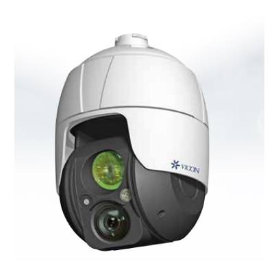 Vicon SN683D-WIR network PTZ dome camera