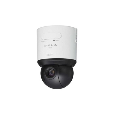 Sony SNC-RH124 day/night network HD dome indoor camera with 480 TVL resolution