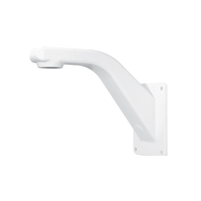 Vicon SVFT-UWM-1 Wall Mount