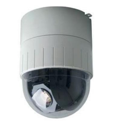 TDSi 5012-0361 indoor H.264 PTZ IP dome camera
