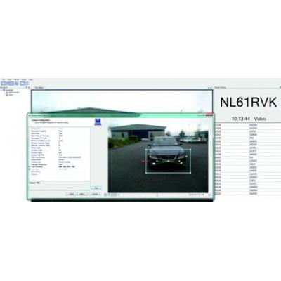 TDSi VUgarde2 ANPR CCTV software