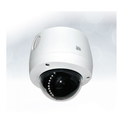 Vicon V962D-W310MIR-B network vandal dome camera
