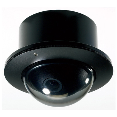 Visionhitech VD70HQ-F mini dome camera with 560 TVL