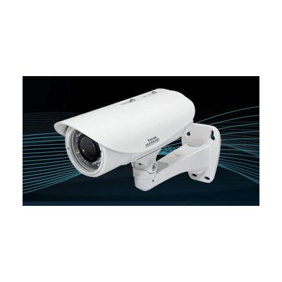 Vivotek IP8352 1.3-megapixel network bullet camera for outdoor applications