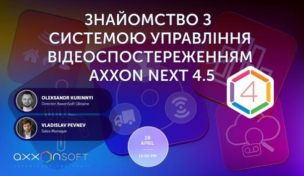 Axxon Soft To Host A Webinar On The Introduction To The Axxon Next 4.5 System - Ukraine